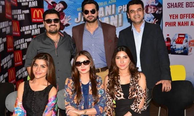 pakistani_film_industry