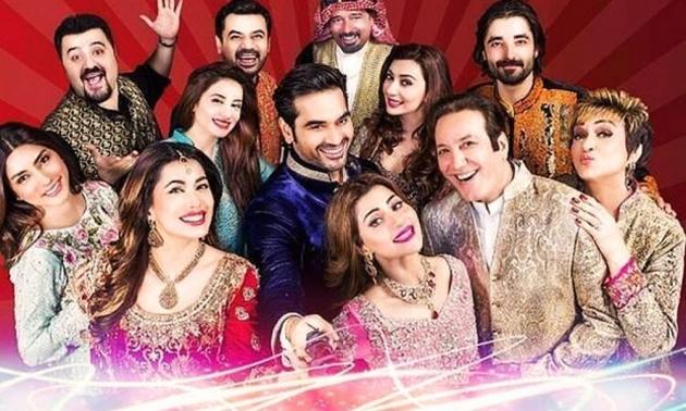 pakistani_movie_jawani_phir_nahi_ani