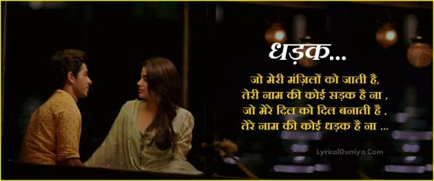 romantic_movie