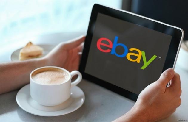 selling_on_ebay
