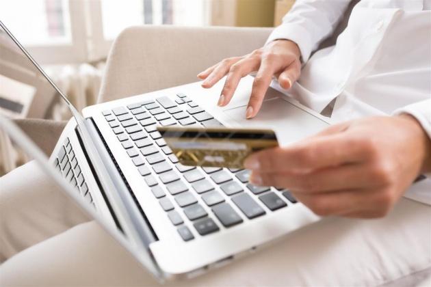 e_commerce_platform