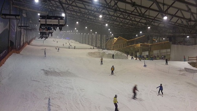 indoor_skiing_arena