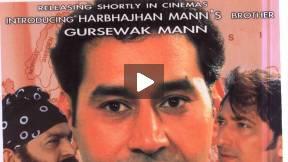 Punjabi Film WATTANAAN  TON  DOOR