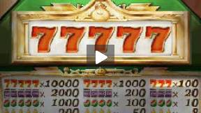 Dragon Quest V Slot Machine