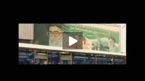 Bassidji - Trailer