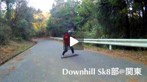 Japan Downhill Skateboarding