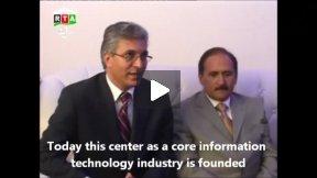 Herat Business Incubator Program