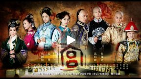 MOST POPULAR AND MARKETABLE CHINESE TV DRAMAS IN 2011 AND 2012