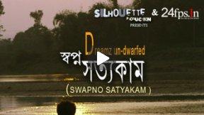 Swapno Satyakam (Dreamz un-dwarfed )