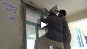 Educational System of Afghanistan - Classroom Renovation at Baghnazargah School, Herat