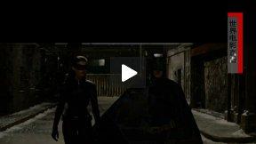 Dark Knight Rises in China