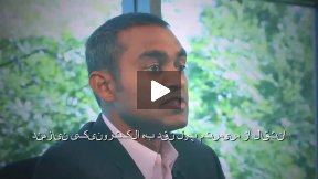 BTCA - Farsi - Mobile Money Afghanistan and Developing Countries