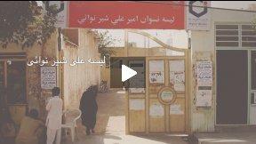 Building Schools in Afghanistan - Amir Ali Sher Nawayee High School, Herat, Afghanistan