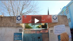 Education in Afghanistan - Opening of Film Annex Internet Classroom at Malika Jalali High School, Herat, Afghanistan