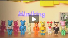 Mimiking - A Japanese love story