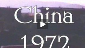 China 1972: A Visual Memoir of the People's Republic