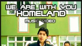 WE ARE WITH YOU HOMELAND - MUSIC VIDEO