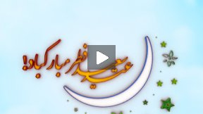 Tabriki Eid - Motion Graphic