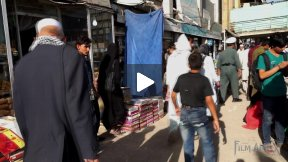 Kabul and the holy month of Ramadan (ENGLISH)
