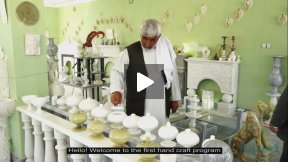 Marble - The Artisans of Afghanistan (Part 1)