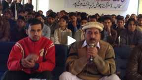Hazara weight lifting competition
