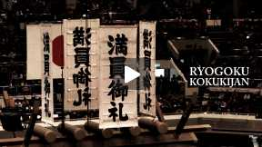 POSTCARDS OF JAPAN - RYOGOKU KOKUKIJAN