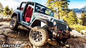 New Jeep Wrangler, Focus ST Diesel, Jaguar XK Dies