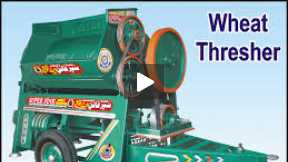 گندم گاہنی کی مشین