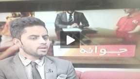 Introducing of PnewsP.com and Citizen Journalism through Tolo TV