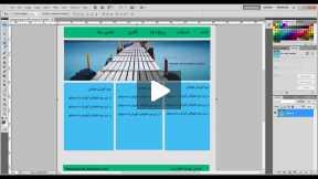 Part 3 - Web designing Tutorials,