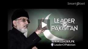 Tahir Ul Qadri is agood package;says Hssan Nisar